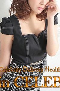鮎川涼歌(25)