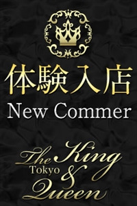The King&Queen Tokyo-朝日 夏美-