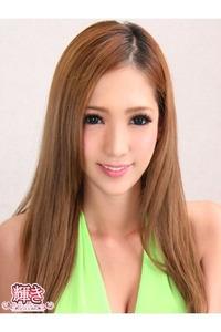 新宿美咲(20)