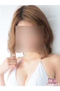 渋谷レナ(20)