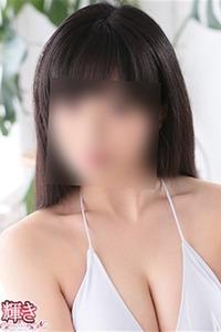 渋谷シヅキ(23)