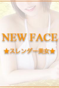 銀座カジツ(21)