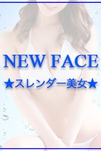 渋谷ナラ(22)