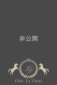 葉月 神奈(20)