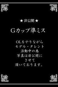 松下 あおい(23)