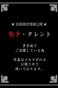 滝川 らん(26)