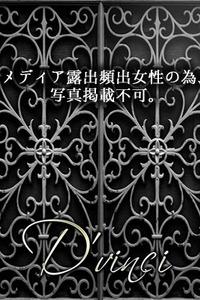 新垣 玲奈(22)