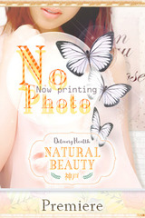 NATURAL BEAUTY 神戸 -めぐ-