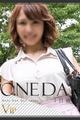 ONE DAY OSAKA ~1日彼女~ りお