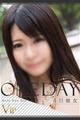 ONE DAY OSAKA ~1日彼女~ れいか