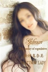 新垣 真奈美(28)