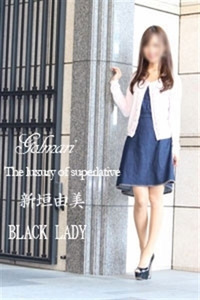 新垣 由美(24)