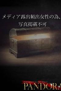 五十嵐 りり(24)