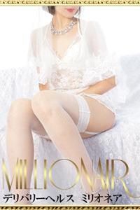 成宮綾(25)