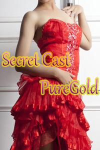 Secret VIP D(0)