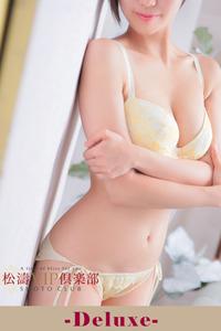 藤本 莉々香(23)