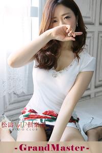 石川 綾那(28)