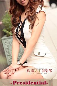 華島 麗美(27)