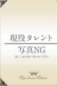絵梨花(えりか)(27)