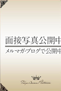 唯子(ゆいこ)(26)