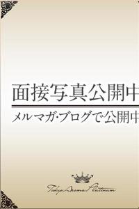 夏美(なつみ)(22)