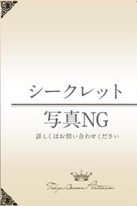 彩実(あやみ)(24)