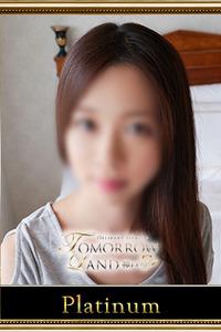 絢香(20)
