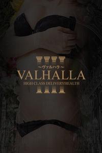 VALHALLA3(0)