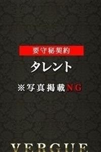 渡辺菜摘SPECIAL(24)