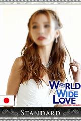 WORLD WIDE LOVE 京都-結衣-