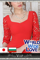 WORLD WIDE LOVE-クリス-