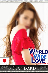 WORLD WIDE LOVE 曜子
