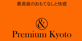 VIP専用高級デリバリーヘルス&Premium 京都