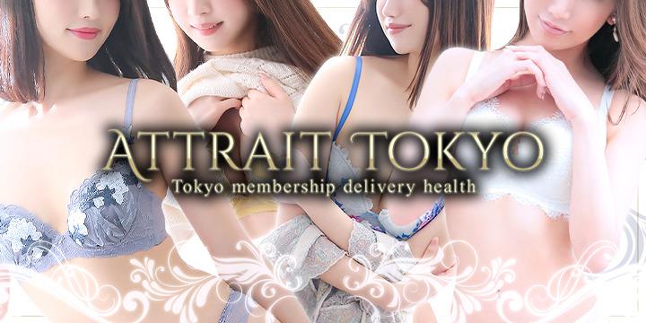 ATTRAIT TOKYO -アトレ東京