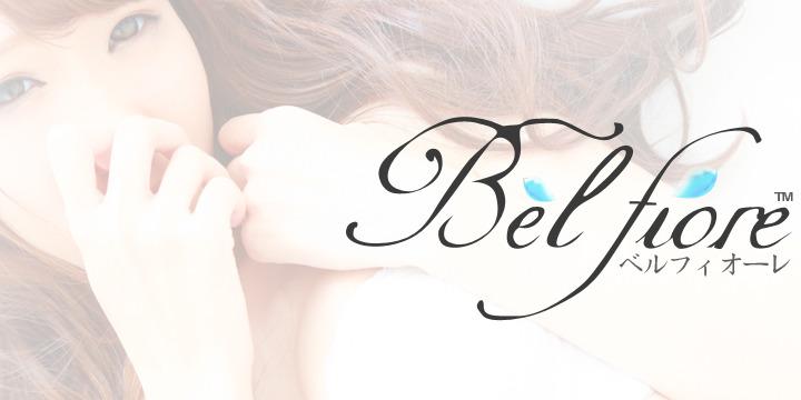 Belfiore ~ベルフィオーレ~