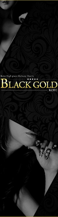 Black Gold Kobe