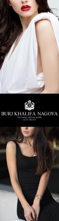 BURJ KHALIFA NAGOYA
