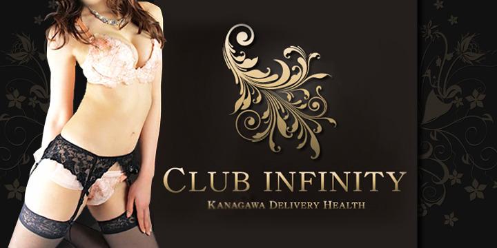 CLUB INFINITY -クラブインフィニティ-