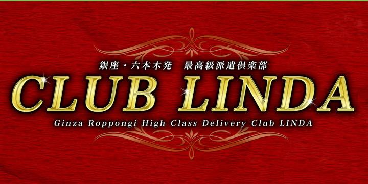 CLUB LINDA