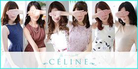 品川CELINE(セリーヌ)