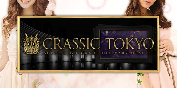 CLASSIC TOKYO -クラシック東京-
