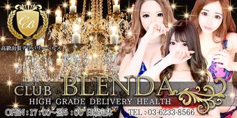 CLUB BLENDA 新宿店
