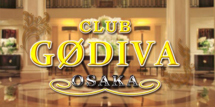 CLUB GODIVA