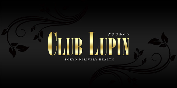 CLUB LUPIN