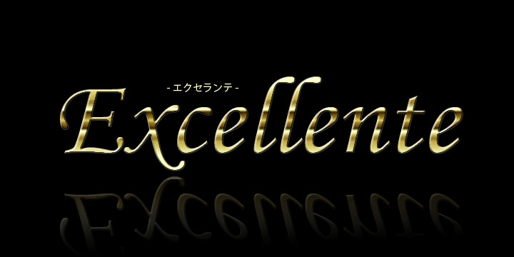 Excellente~エクセランテ