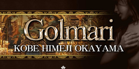 Golmari(ゴルマリ) KOBE HIMEJI OKAYAMA