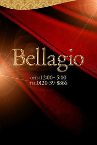 高級デリヘルBellagio オープン(^_-)-☆