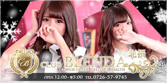 Club BLENDA 北摂店