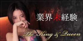 The King&Queen Tokyo