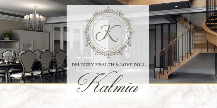 Kalmia~カルミア~